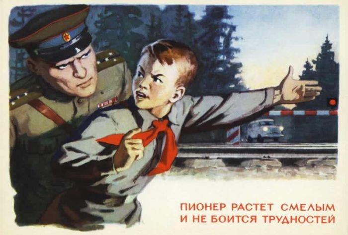 1372445960_pionerskie-plakaty-18