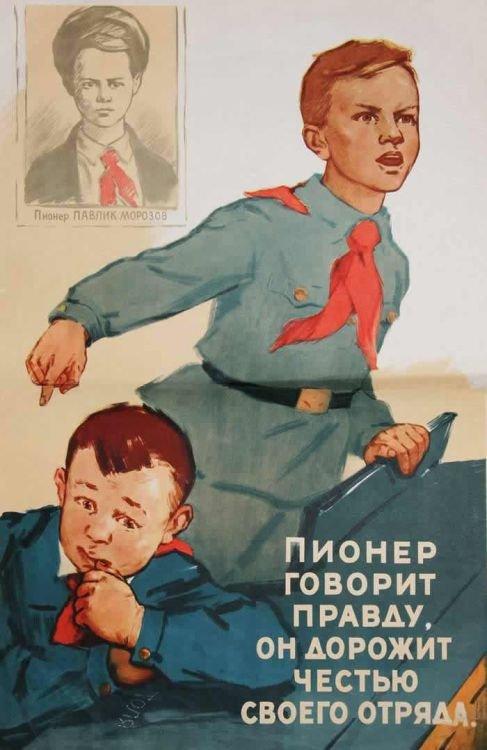 1372445973_pionerskie-plakaty-12