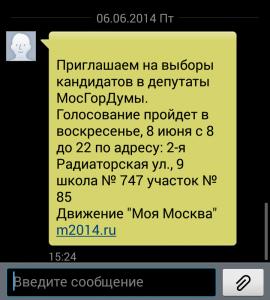 Screenshot_2014-06-06-15-25-02