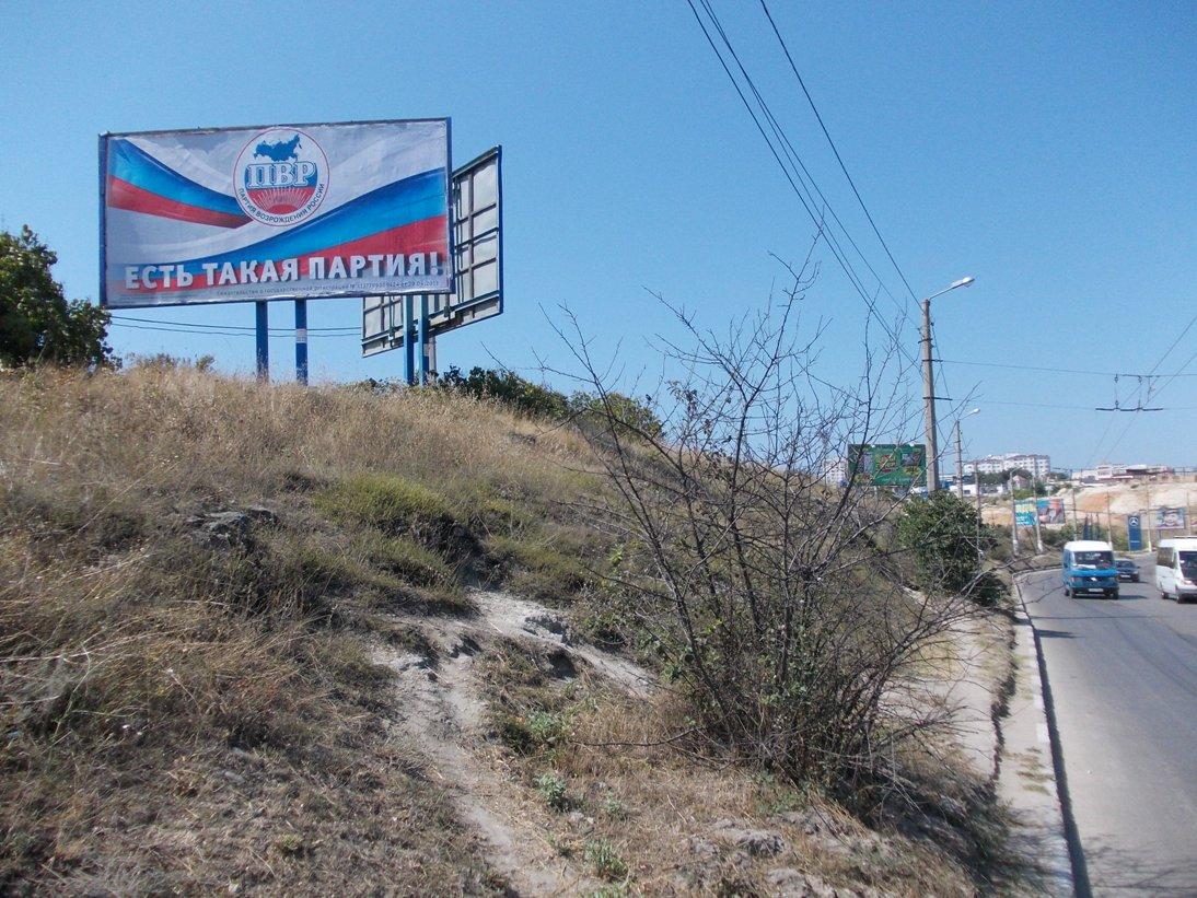 ул. Вакуленчука - Стрелецкая балка - Б
